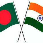 বাংলাদেশ-ভারত বাণিজ্য সচিব পর্যায়ের বৈঠক আজ