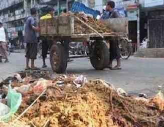 ঢাকা উত্তরে ১৫৭০০ টন কোরবানির বর্জ্য অপসারণ