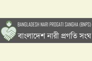 164200_bangladesh_pratidin_bn