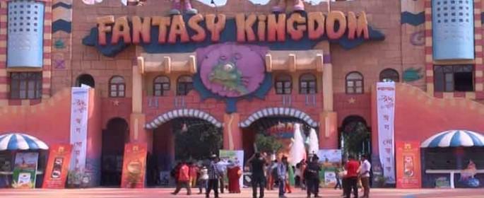 Fantacy-kingdom-1423232145