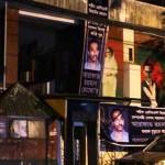 খালেদা জিয়ার গুলশান কার্যালয়ের বিদ্যুৎ-সংযোগ বিচ্ছিন্ন