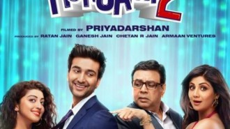 hungama_2_first_look_poster_shilpa_shetty_paresh_rawals_film_to_release_in_2020