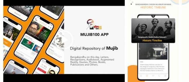 mujib100_app